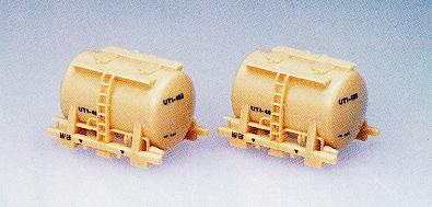UT-1Type Private Owner Tank Container (cream)